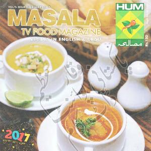 Masala Magazine January 2017   Free download PDF and Read online