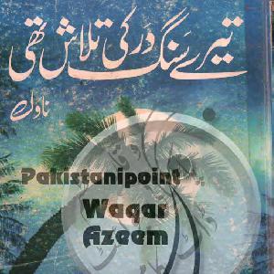 Tere Sang Dar ki Talash Thi   Free download PDF and Read online