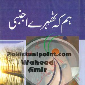 Ham Kay Thehray Ajnabi   Free download PDF and Read online