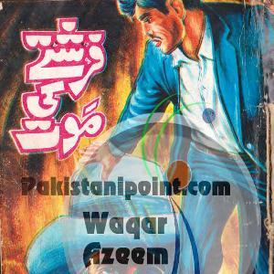 Farishtay ki Maut Imran Series   Free download PDF and Read online