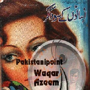 Insano Kay Sodagar   Free download PDF and Read online