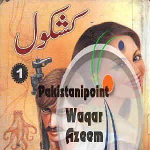 Kashkol Complete PDF   Free download PDF and Read online