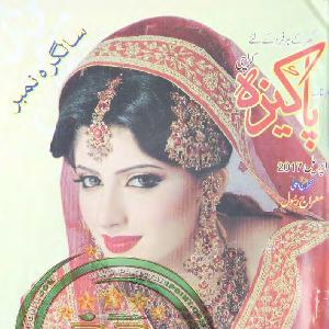 pakeeza Digest April 2017   Free download PDF and Read online