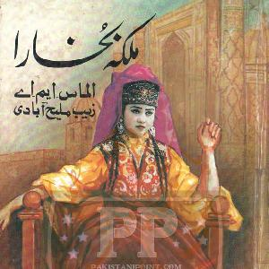Malka Bukhara   Free download PDF and Read online