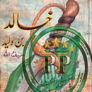 Khalid Bin Waleed PDF   Free download PDF and Read online
