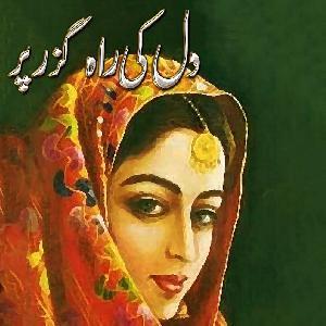Dil Ki Rah Guzar Par   Free download PDF and Read online