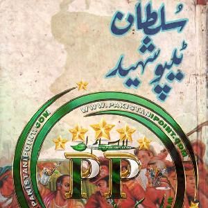 Tippu Sultan   Free download PDF and Read online