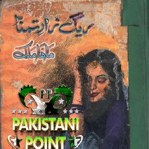 Rehgzar-e-Tamana   Free download PDF and Read online