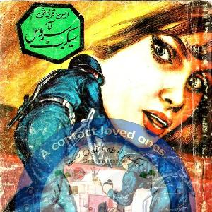 Aag aur Khoon    Free download PDF and Read online