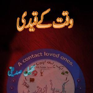 Waqt Ka Qaidi