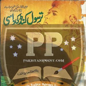 Tarsool Kund Di Dasi   Free download PDF and Read online