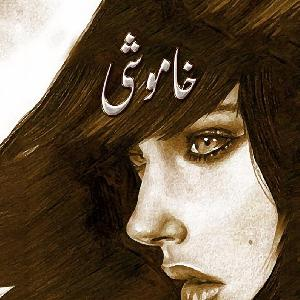 Khamoshi Book   Free download PDF and Read online
