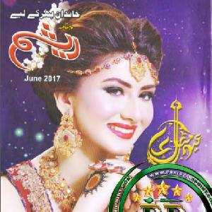 Resham June 2017