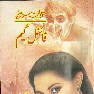 Final Game Part 1 & 2 Imran Series   Free download PDF and Read online