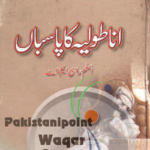 Anatolia Ka Pasban   Free download PDF and Read online