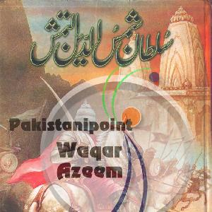 Sultan Shams Ul Din Altamsh   Free download PDF and Read online