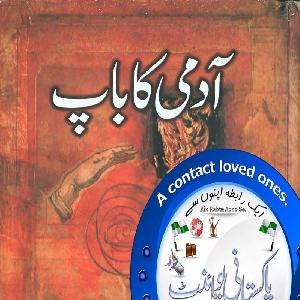 Admi ka Bap   Free download PDF and Read online