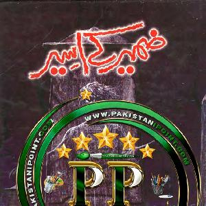 Zameer kay aseer   Free download PDF and Read online