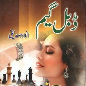 Double Game Urdu PDF   Free download PDF and Read online