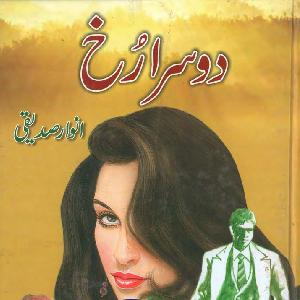 Dosra Rukh   Free download PDF and Read online