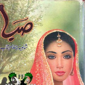 Saba Urdu Novel   Free download PDF and Read online