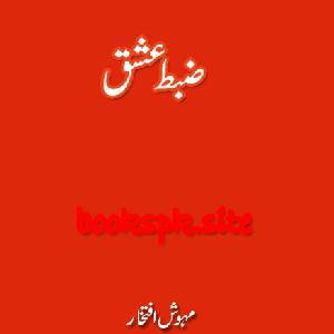 Zabt-e-Ishq   Free download PDF and Read online