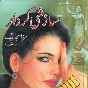 Sazshi Kirdar   Free download PDF and Read online