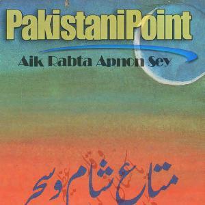 Mata-e-Sham o Sahar   Free download PDF and Read online