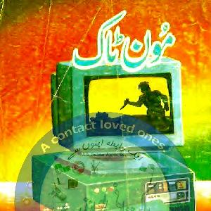 Moon Talk Inspector Jamshed Series   Free download PDF and Read online