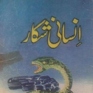 Insani Shikar Inspector Jamshed Series   Free download PDF and Read online
