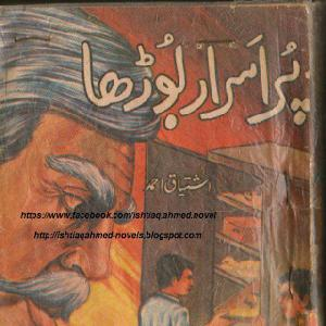 Purisrar Borha   Free download PDF and Read online