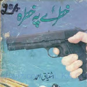 Khatrey Pe Khatra Inspector Jamshed Series   Free download PDF and Read online