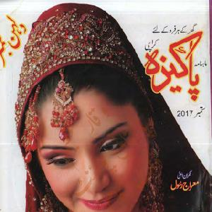 Pakeeza Digest September 2017   Free download PDF and Read online