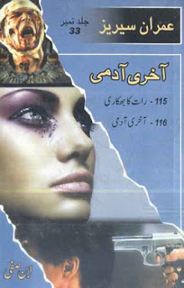 Ibne Safi Imran Series In Urdu Pdf