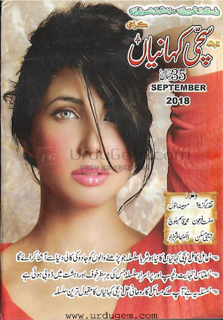 Mix Sachi Kahaniyan September 2018 Free Download Pdf